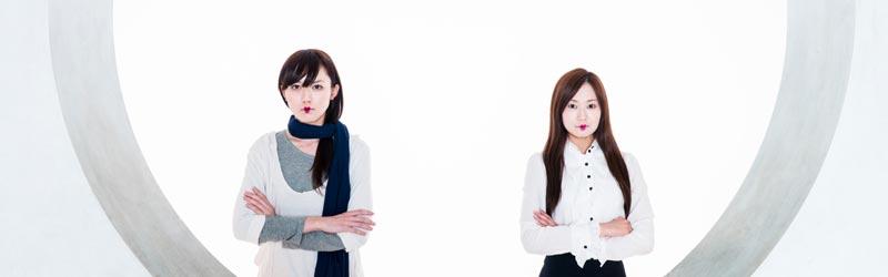 zwei-japanerinnen